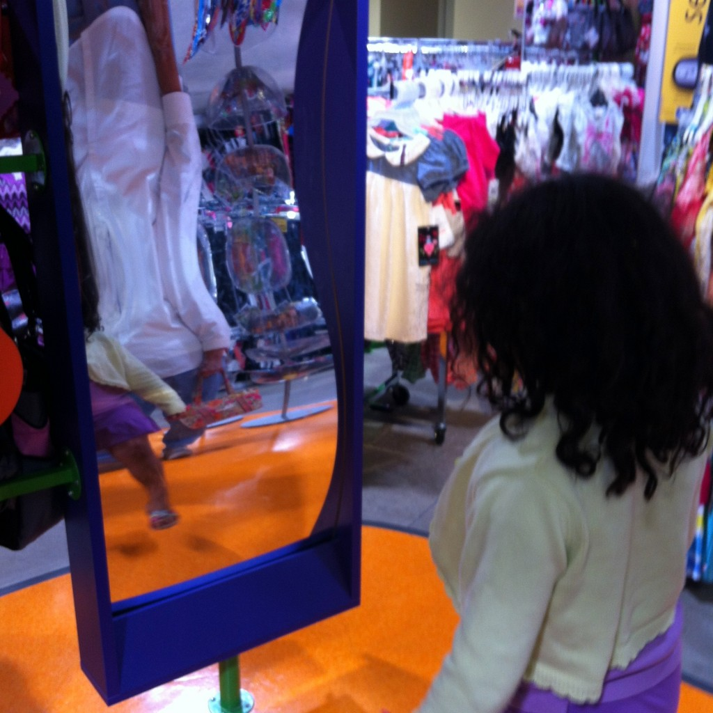 C 1 Silly Mirror at Gordmans Giggles