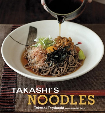 noodles by takashi